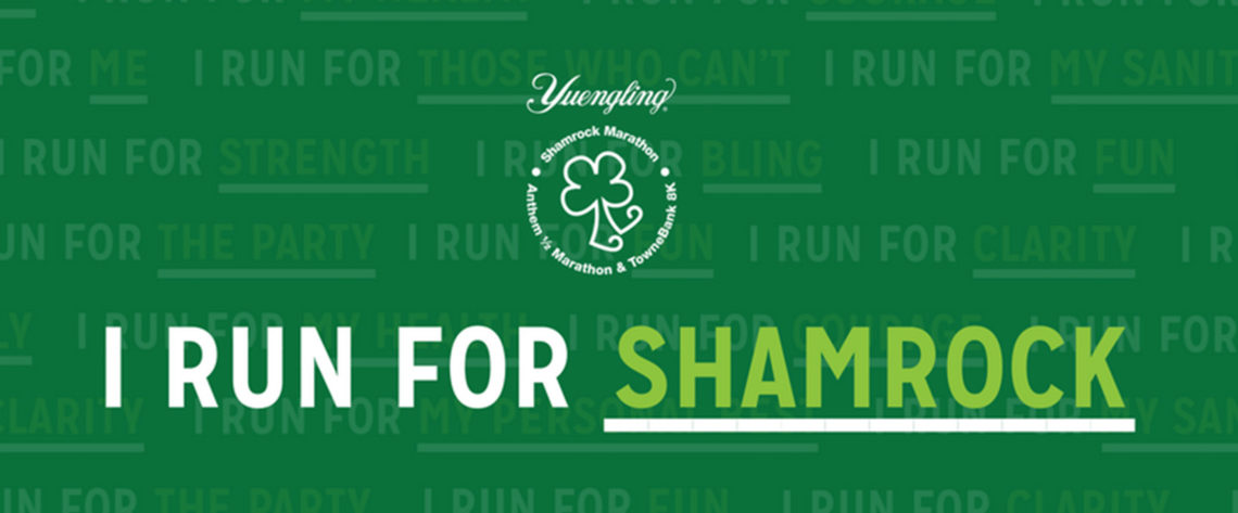 Yuengling Shamrock Marathon